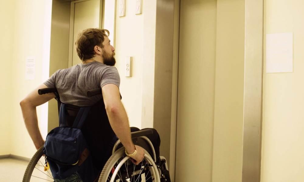 Acessibilidade para elevadores antigos